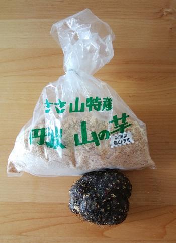 丹波篠山の特産「山の芋」